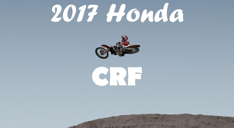 Кроссовый мотоцикл 2017 Honda CRF: новый двигатель, новое шасси и новые комплектации