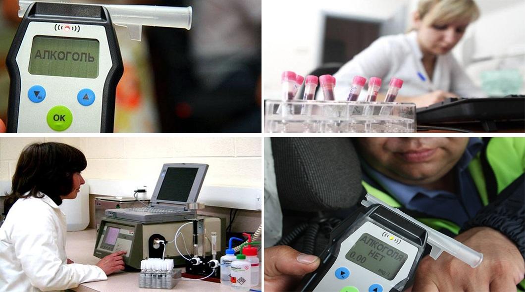 Химико-токсикологическое исследование: Как не лишиться прав за употребление лекарств
