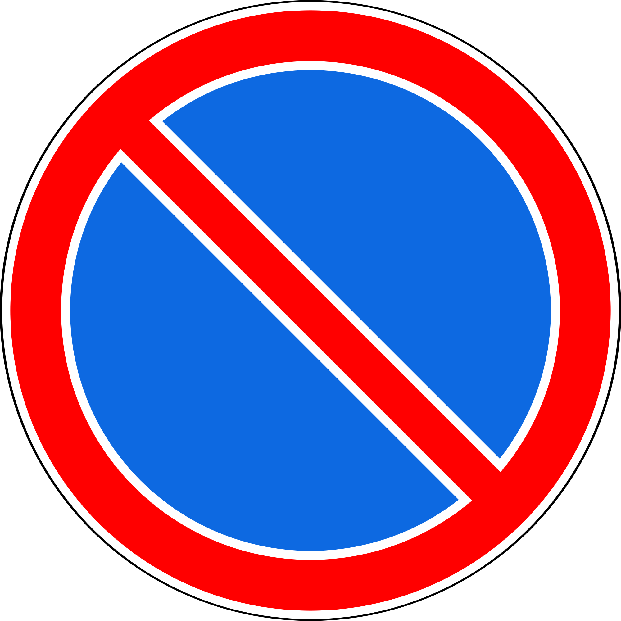 знак стоянка запрещена со знаком зона действия
