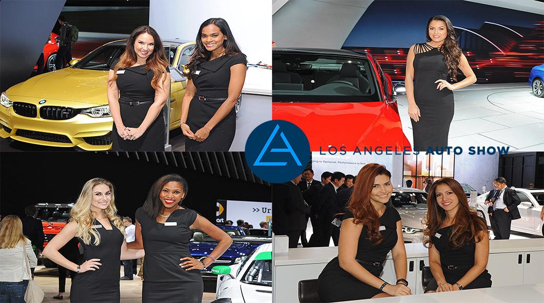 Девушки на 2016 LA Auto Show