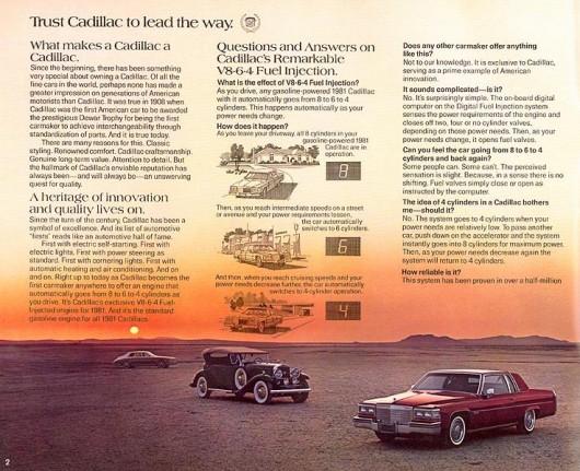 Десять самых сложных автомобильных двигателей