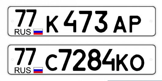 Введение новых госномеров в России