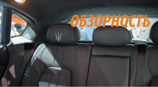 В новых автомобилях обзорность водителя становится все хуже