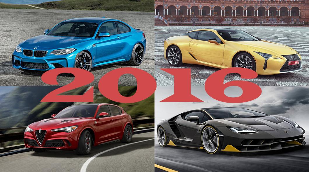 Топ-10 громких автомобильных дебютов 2016 года