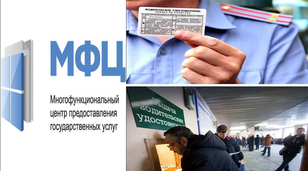 Решение Верховного Суда РФ от 25042014 N АКПИ14105 ampltО
