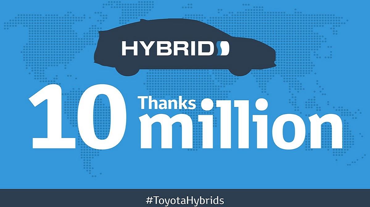 Toyota продала более 10 млн. гибридных автомобилей