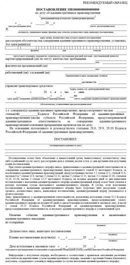 Новый административный регламент МВД с 1 апреля 2017 года