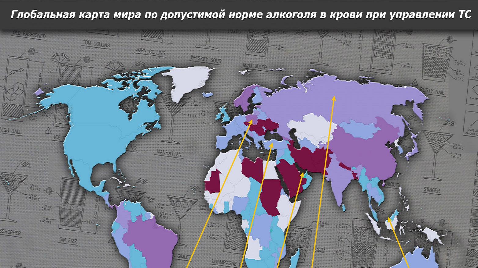 Допустимое содержание алкоголя в крови 2015 в России