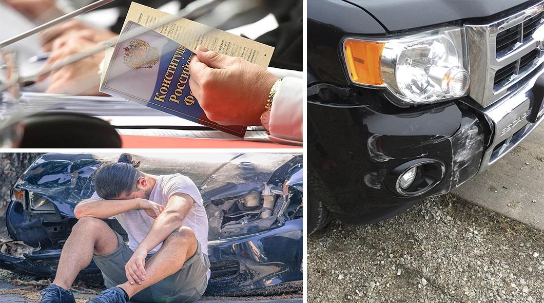 Нельзя взыскать больше стоимости автомобиля верховный суд