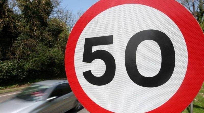 На трассах Подмосковья введут новые ограничения скорости: Список трасс