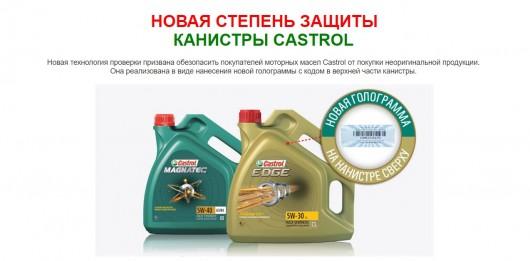 Как отличить подделку моторного масла: Лайфхак