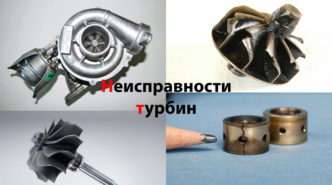 1491299747_turbo.jpg (1060×590)