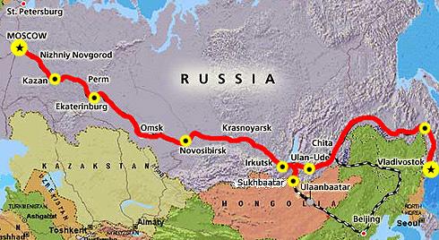 самых дорогих способов пересечь Россию от Москвы до Владивостока