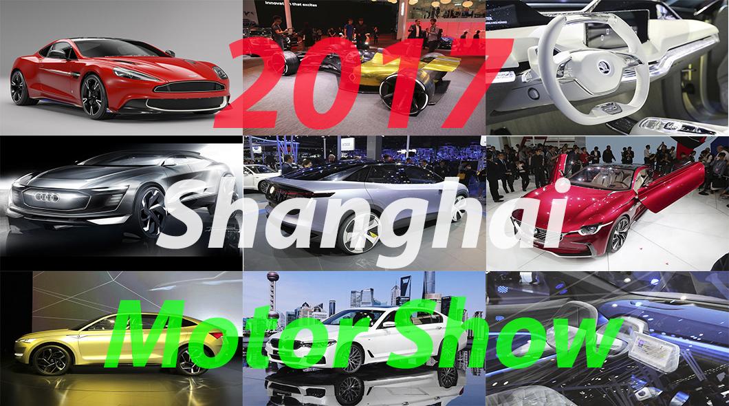 Звезды автосалона в Шанхае в 2017 году