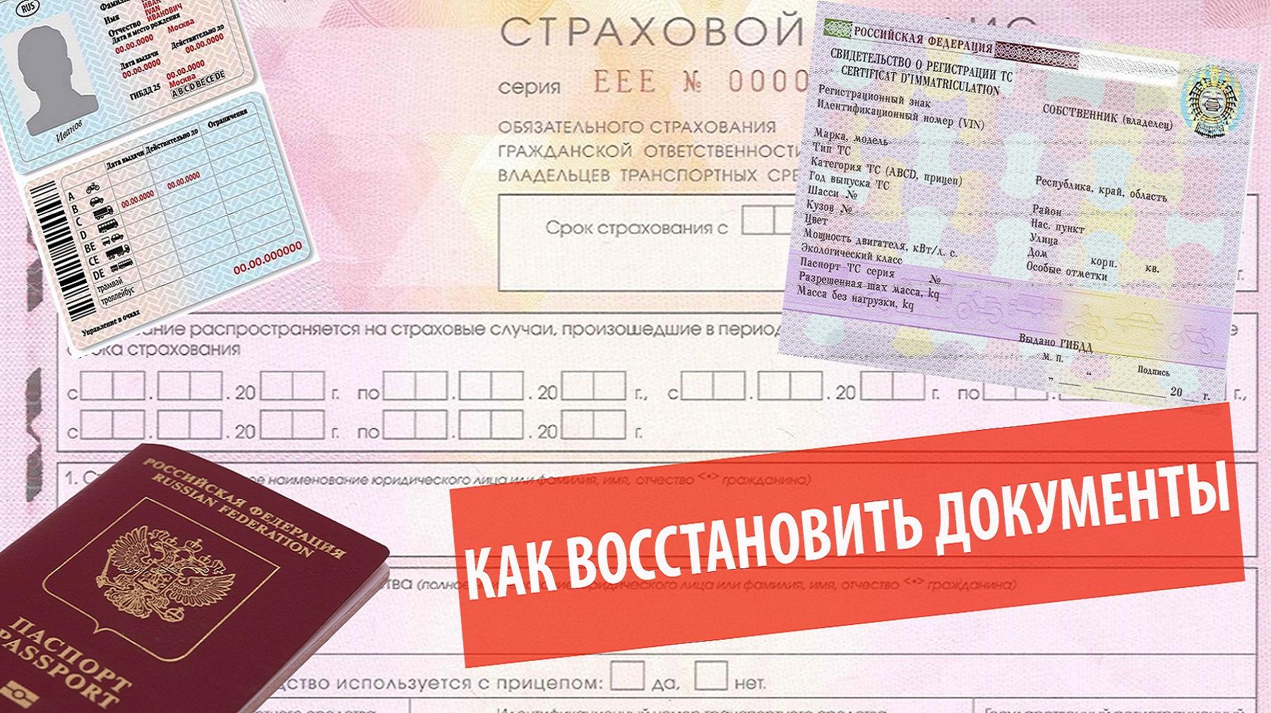 Где можно сделать мед справку на водительские права в Москве Ярославский