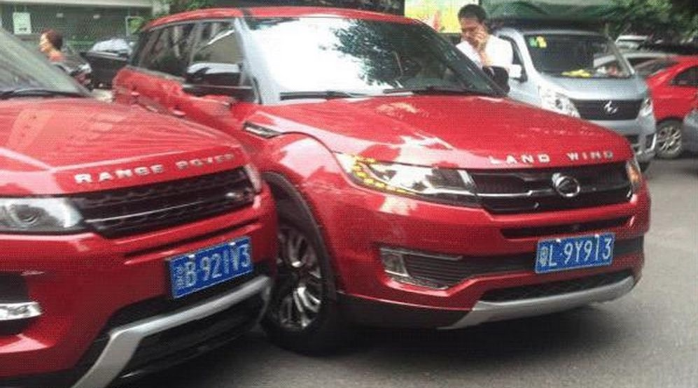 китайский land rover