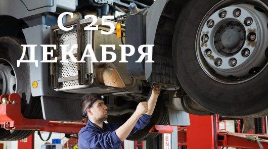 Требования к механикам по выпуску автотранспорта