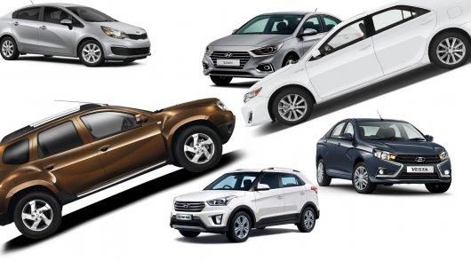 Автомобили, которые можно быстро продать