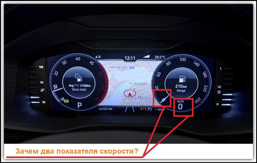 Новая Mazda3 возможно имеет самую лучшую приборную панель
