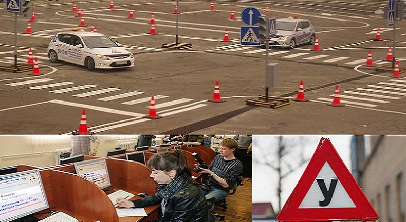 При обмене прав водителей могут обязать повторно сдавать экзамены
