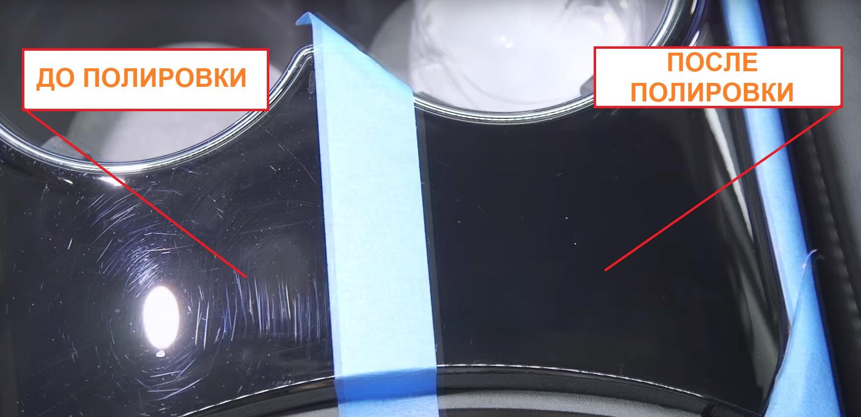 Как убрать царапины на машине - удаление царапин 92