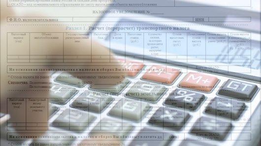 В каких случаях не спишут долги по налогам?