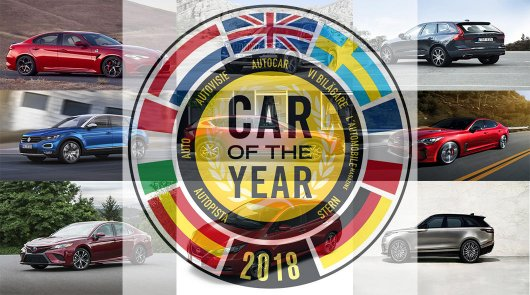 Финалисты конкурса 2018 World Car of the Year