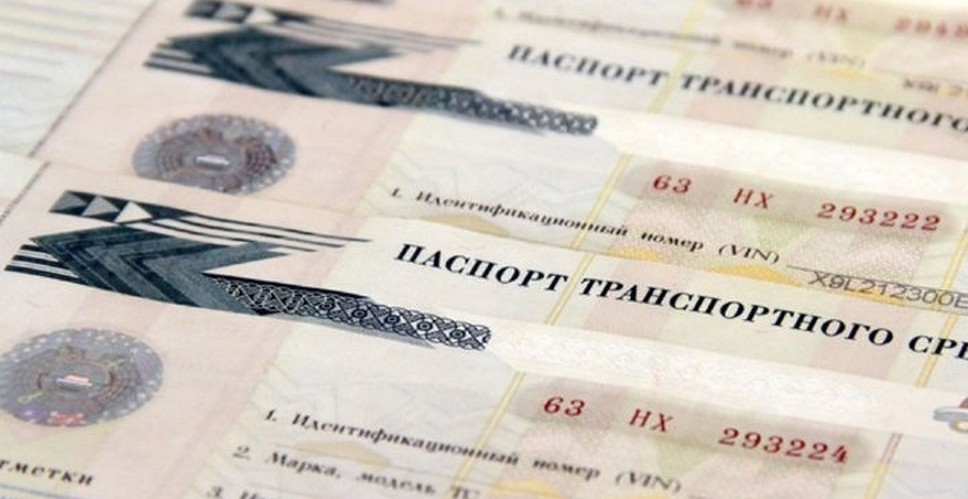 Автоломбард в Петербурге: займы под ПТС и авто до 3 млн
