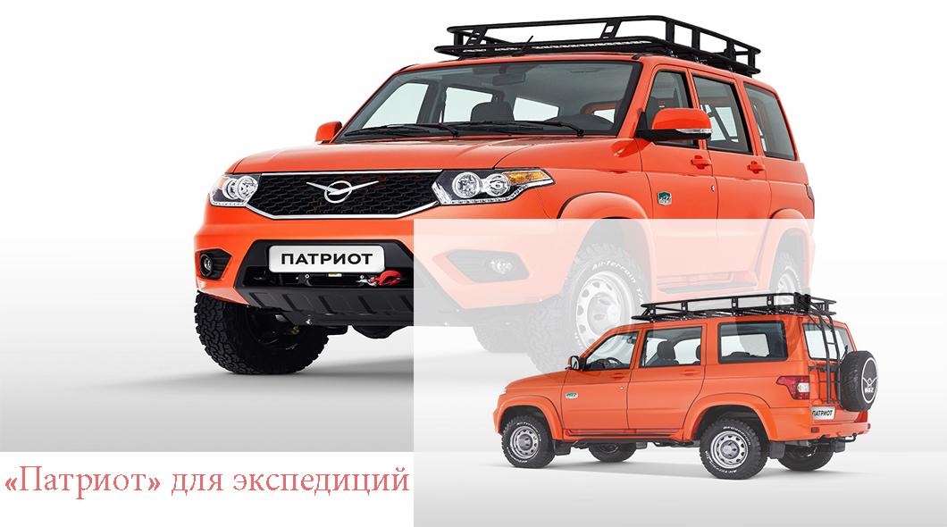 Купить новый УАЗ Патриот 2018 в Москве - Цены на внедорожник