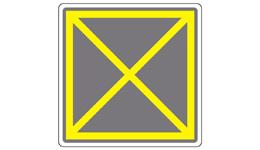 Введена «вафельная» разметка: Как проезжать новый перекресток?