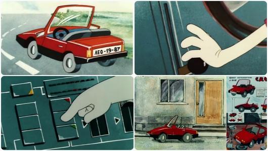 Викторина: Угадай советские мультфильмы по автомобилям