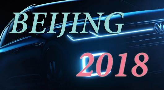 15 главных новинок с 2018 Пекинского автосалона