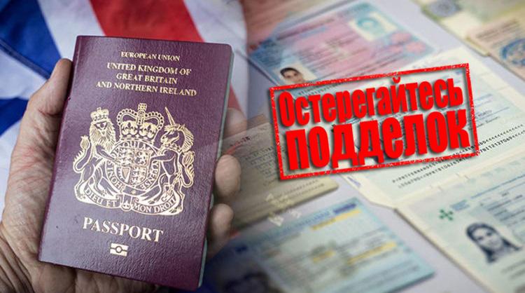 Где оформиь загран папорт москвп