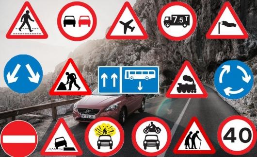 Тест: Что обозначают эти дорожные знаки?