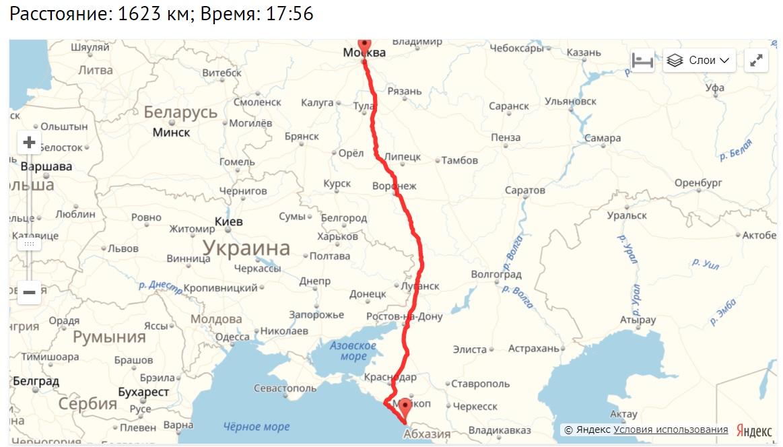 Яндекс билет на самолете спб сочи аренда прицепа легкового автомобиля в гомеле