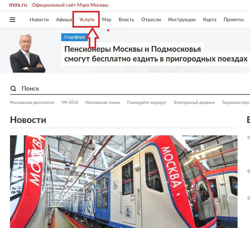 Как получить справку на водительское удостоверение в Москве Ховрино