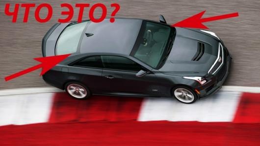 Викторина: Зачем это в автомобиле?