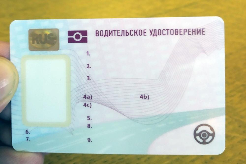 Документы для получения рвп по браку 2019 в крыму