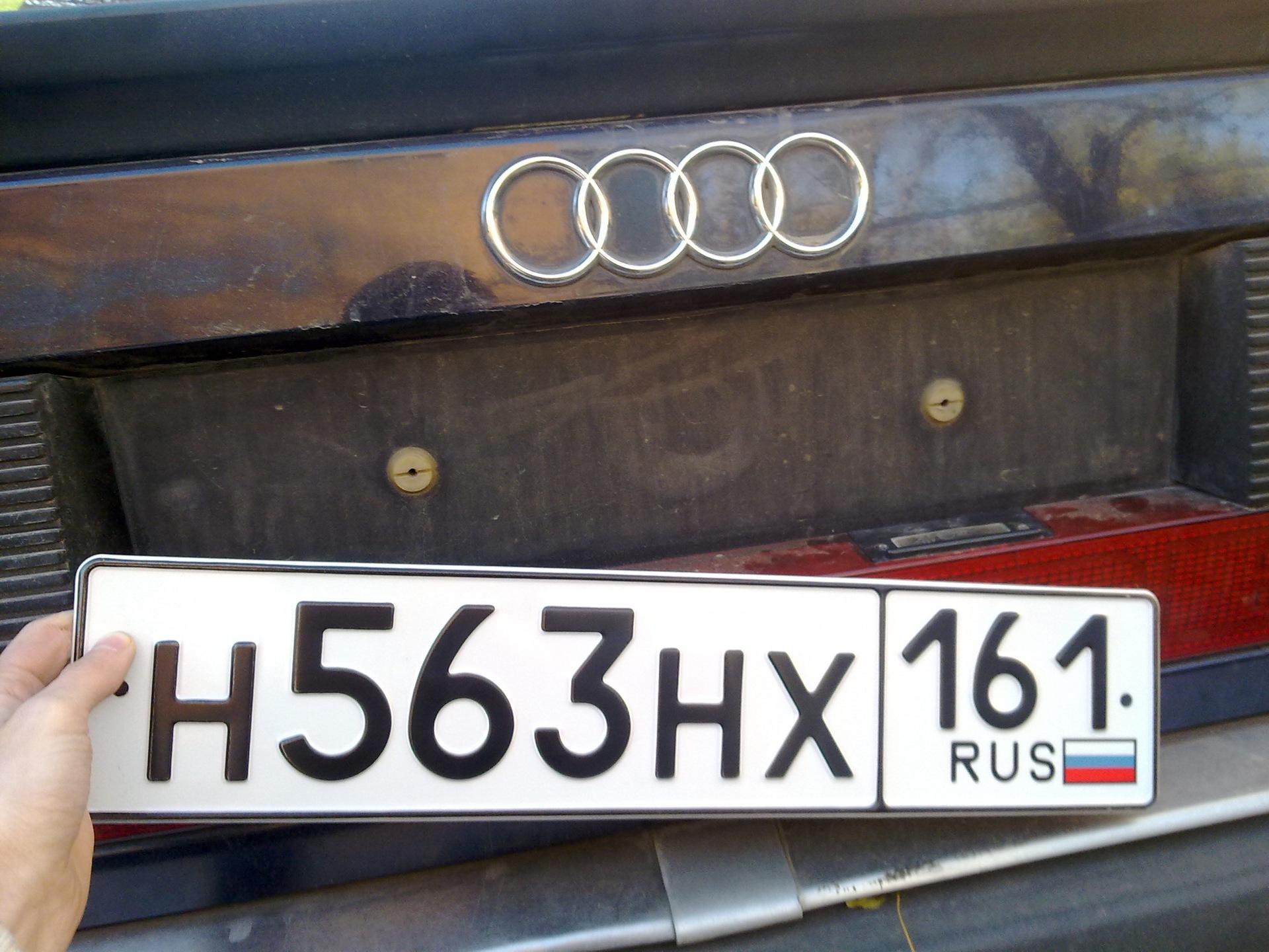 Новые автомобильные номера в россии в 2019 году - КалендарьГода в 2019 году