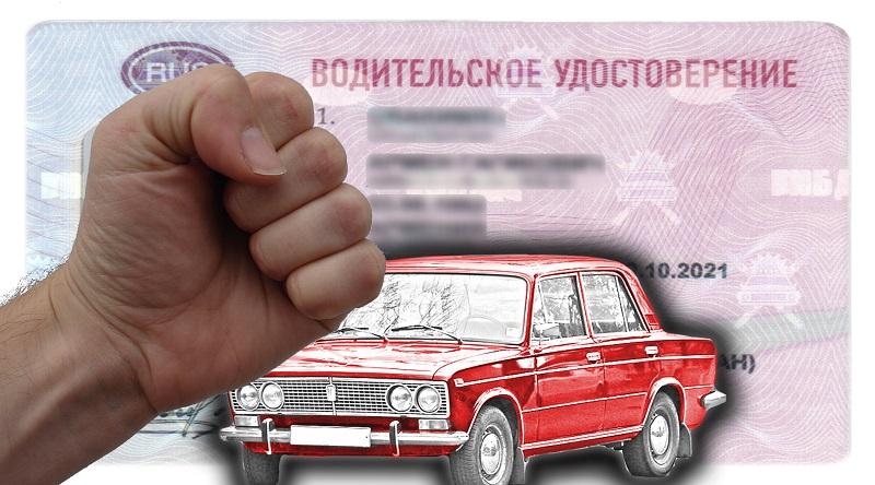Где можно сделать справку на водительское удостоверение Котельники