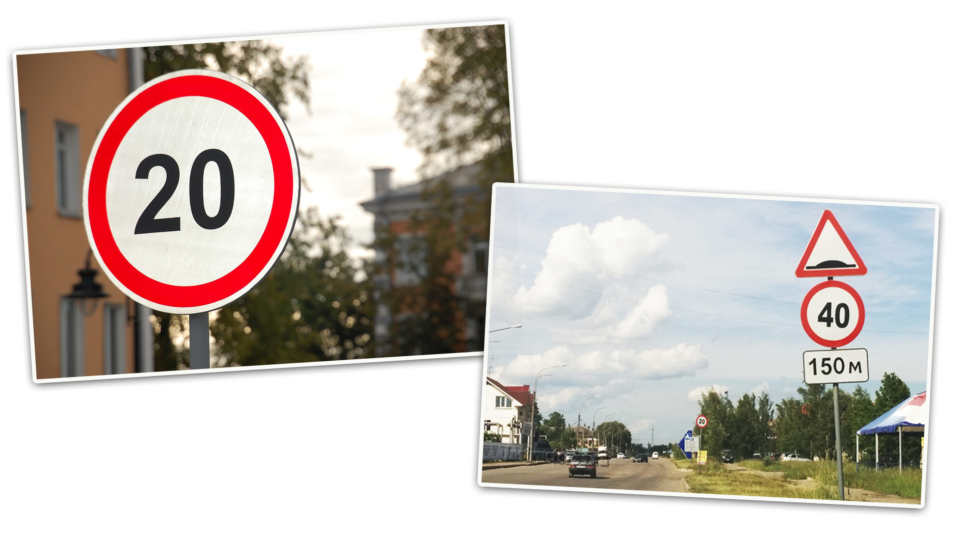 Ограничение скорости в России: все, что вам нужно знать