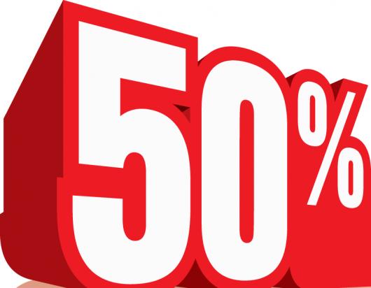 Власти могут отменить скидку 50% при оплате штрафов