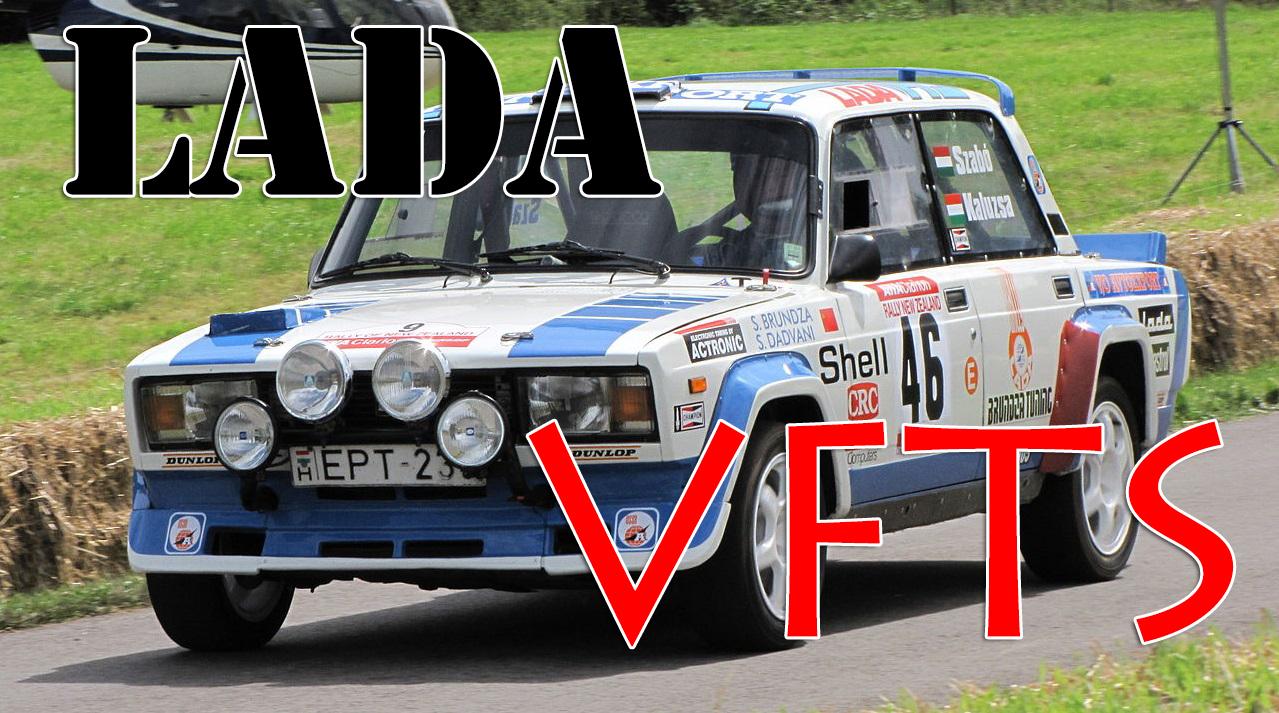 Как Lada 2105 VFTS в мировом чемпионате раллийном выступала