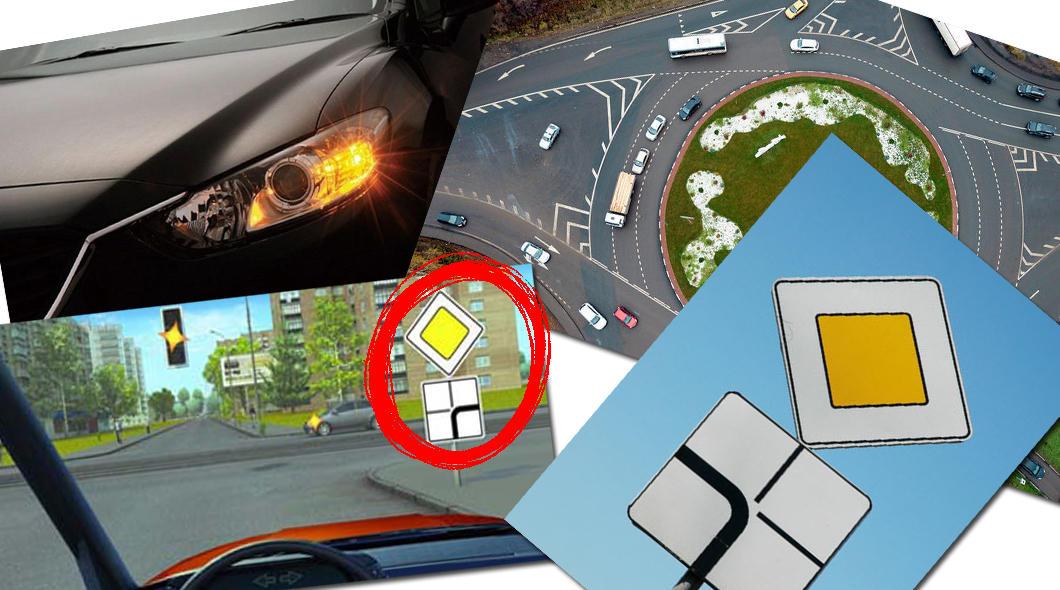 Как использовать указатели поворота?