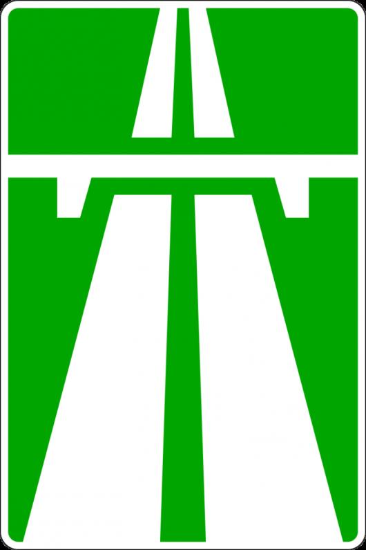 1550056627 1 1 - Штраф за остановку на автомагистрали