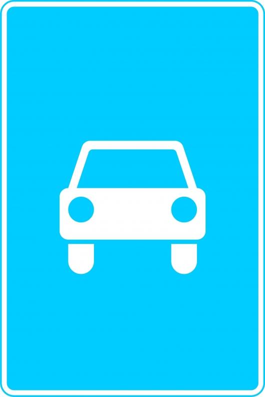 1550056671 1 1 - Штраф за остановку на автомагистрали