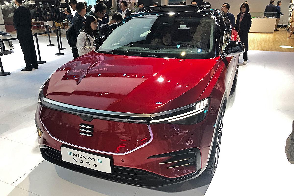 Все что вы хотите знать о новинках с 2019 Шанхай Мотор-шоу