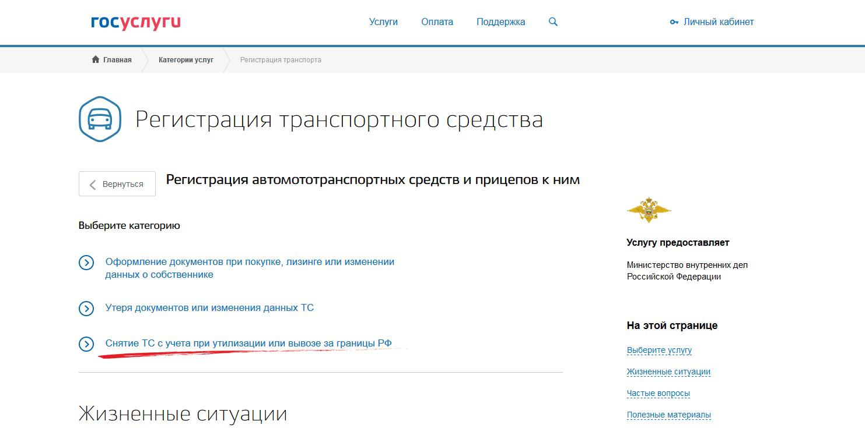 Полис омс онлайн новосибирск
