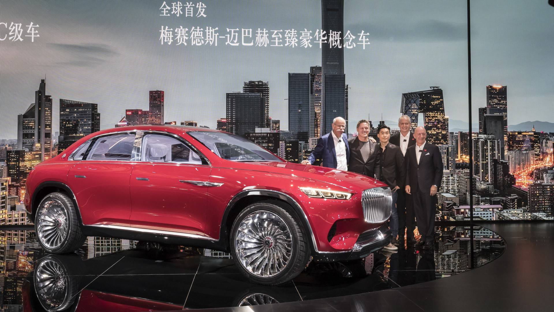 Уже скоро: электро-футура от Mercedes-Maybach может стать серийной