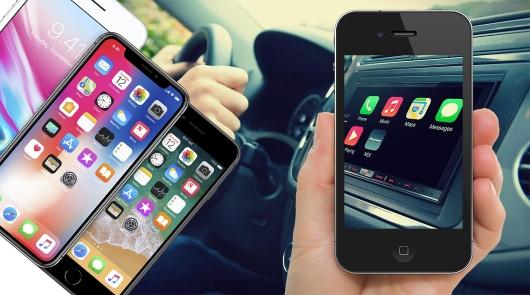 Если у вас есть iPhone и вы хотите иметь в автомобиле CarPlay, вот что вам нужно знать